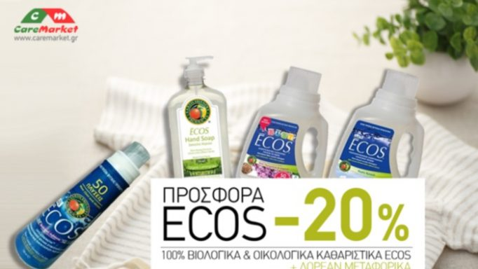 syntheseis_ecos_newsit_article_630x375