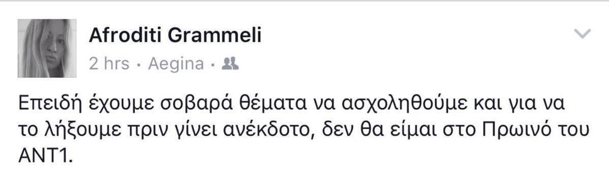 grammeli1