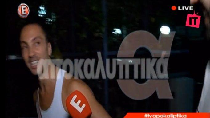 Ιωάννης Μελισσανίδης