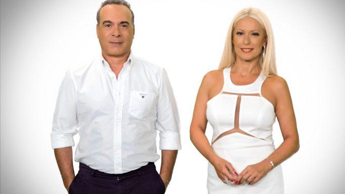 Φώτης Σεργουλόπουλος - Μαρία Μπακοδήμου