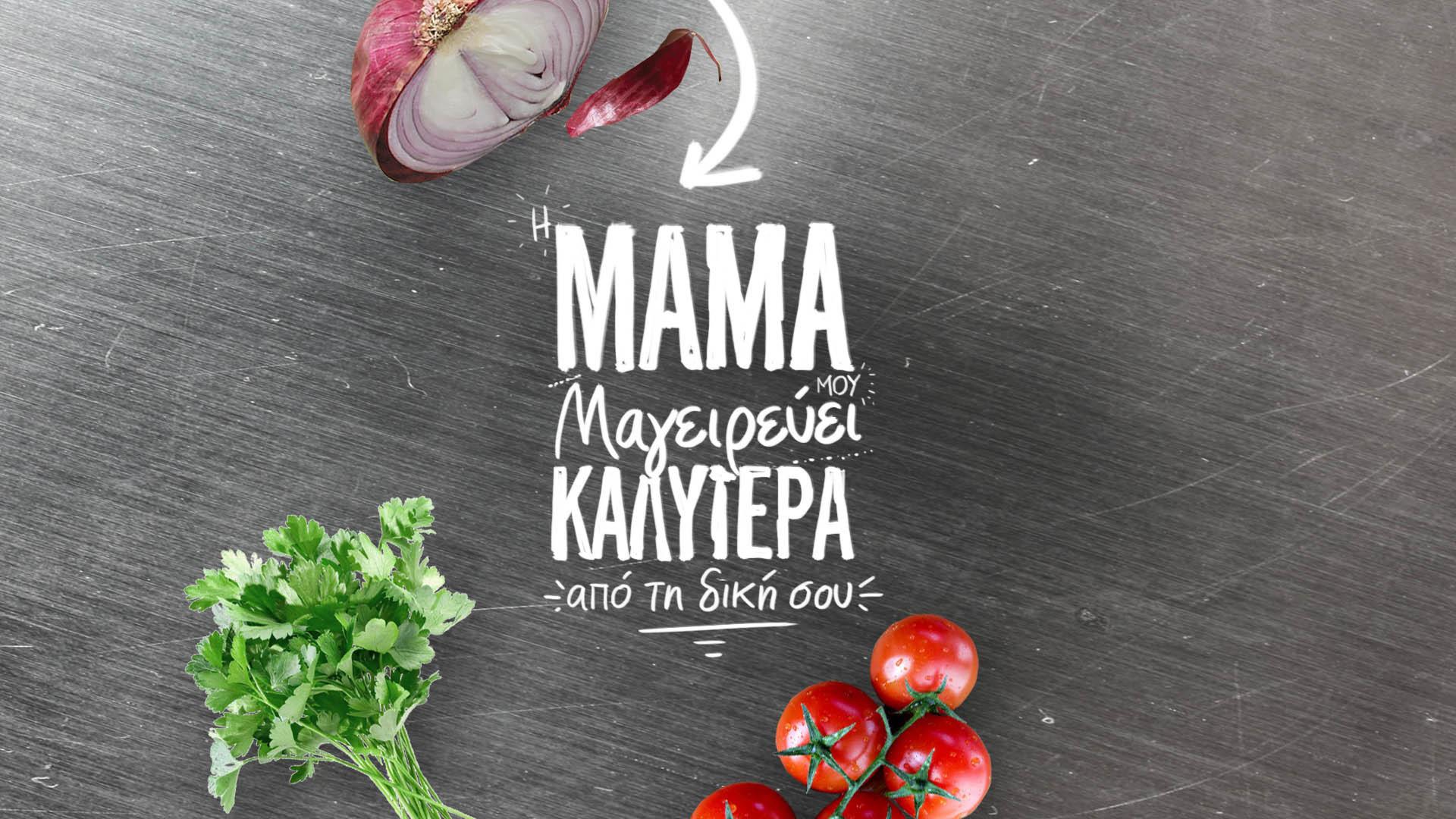 mamanew3