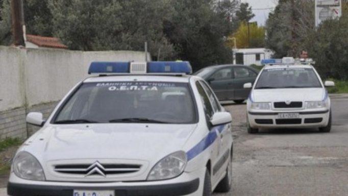 policeperi