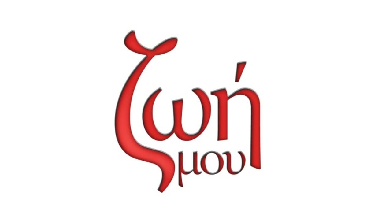 zoimou_logo