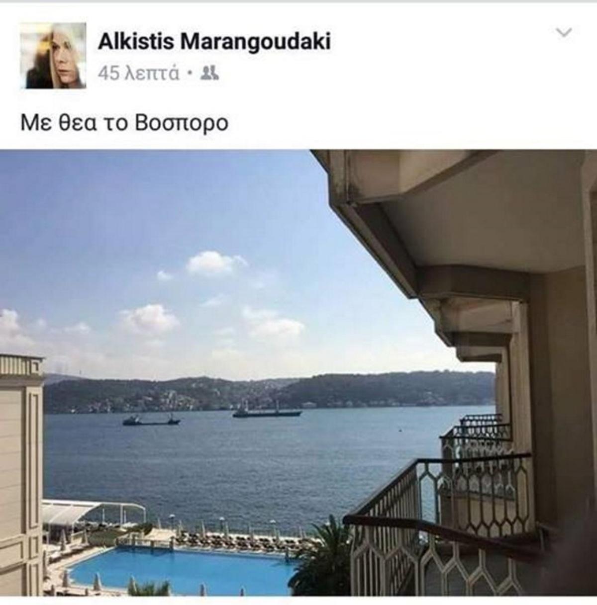 Άλκηστις Μαραγκουδάκη