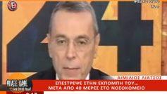 Αιμίλιος Λιάτσος