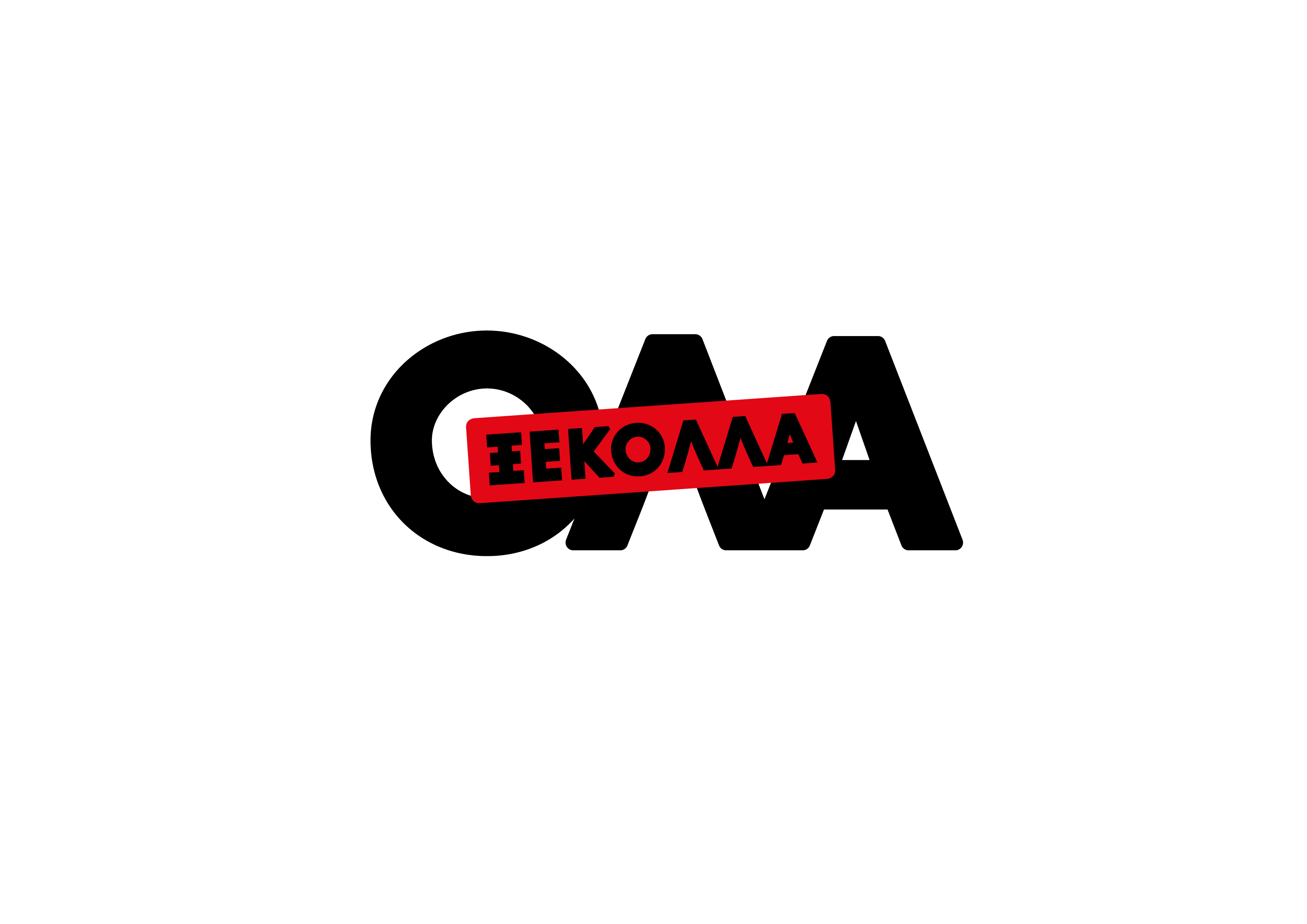 ola_logo