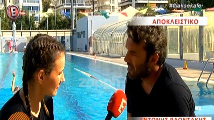 Αντώνης Βλοντάκης