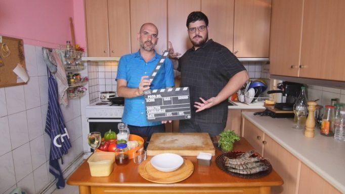 Στην κουζίνα των μεταναστών