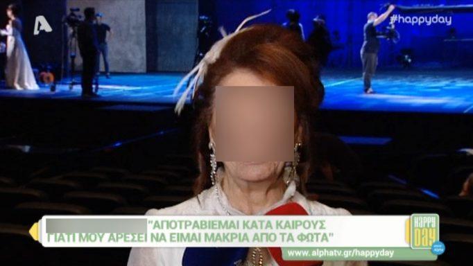 Μπέτυ Λιβανού
