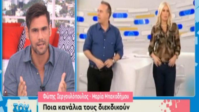 Σεργουλόπουλος