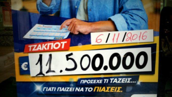 tzoker1_473_355