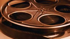 cinema-682x384