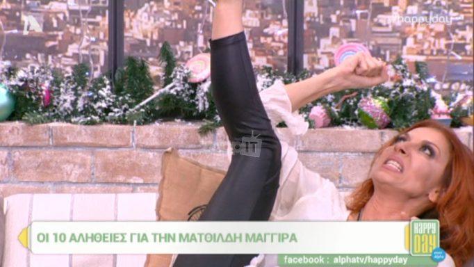 Ματθίλδη Μαγγίρα