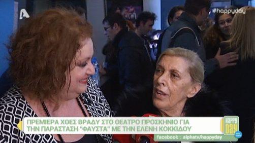 Ντίνα Κώνστα