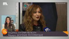 Μελίνα Ασλανίδου