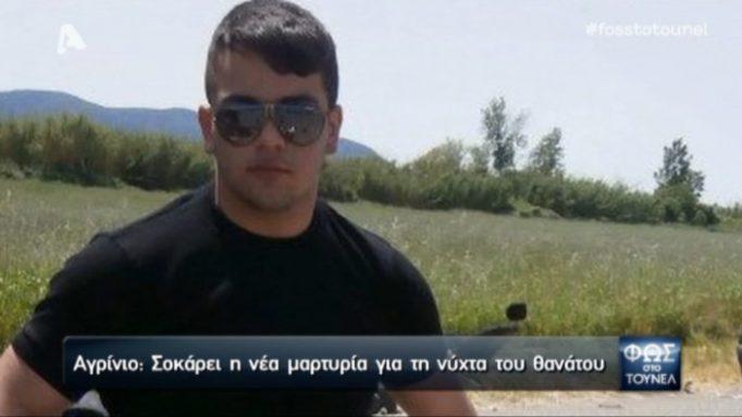 Δημήτρης Τσινιάς