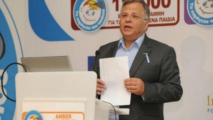Κώστας Γιαννόπουλος