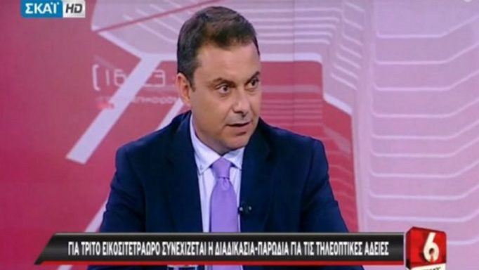 Γιάννης Πιτταράς