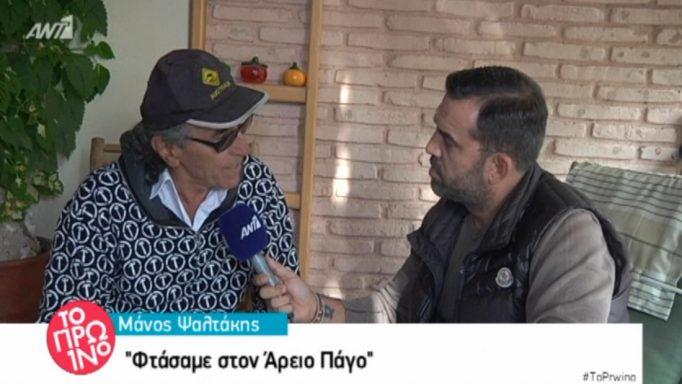 Μάνος Ψαλτάκης
