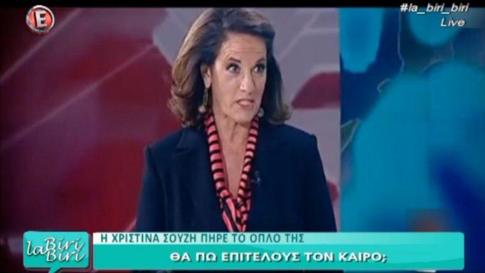 Χριστίνα Σούζη