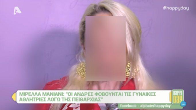 Μιρέλλα Μανιάνι