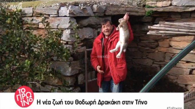 Θοδωρής Δρακάκης