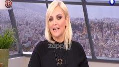 Χριστίνα Λαμπίρη