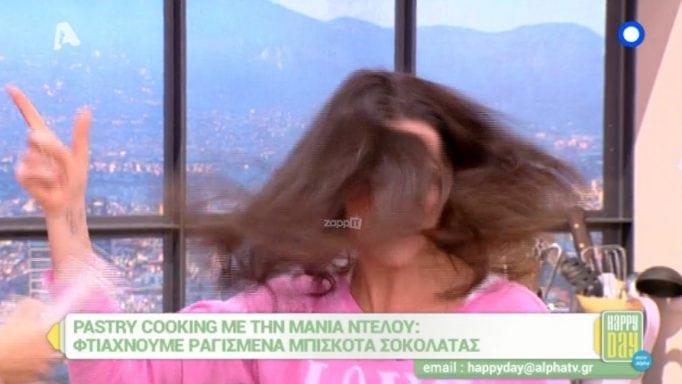 Μάνια Ντέλου