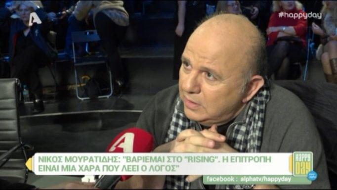Νίκος Μουρατίδης