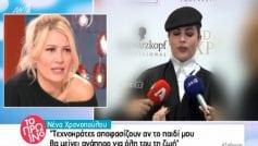 Νένα Χρονοπούλου