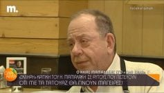 Ηλίας Μαμαλάκης