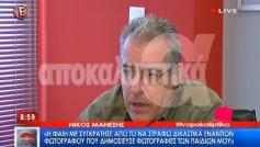 Νίκος Μάνεσης