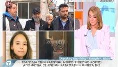 Τατιάνα Στεφανίδου