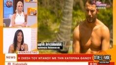 Αγγελόπουλος