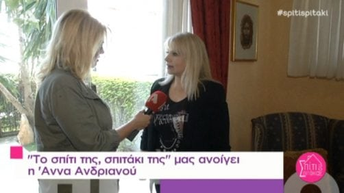Άννα Αδριανού