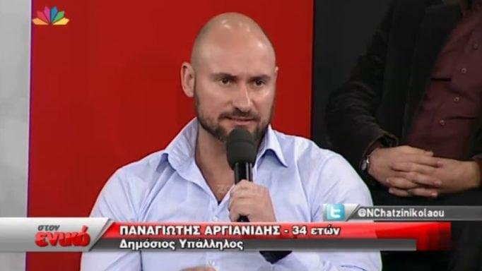Πάνος Αργιανίδης