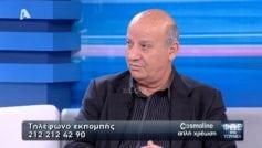 Κατερινόπουλος