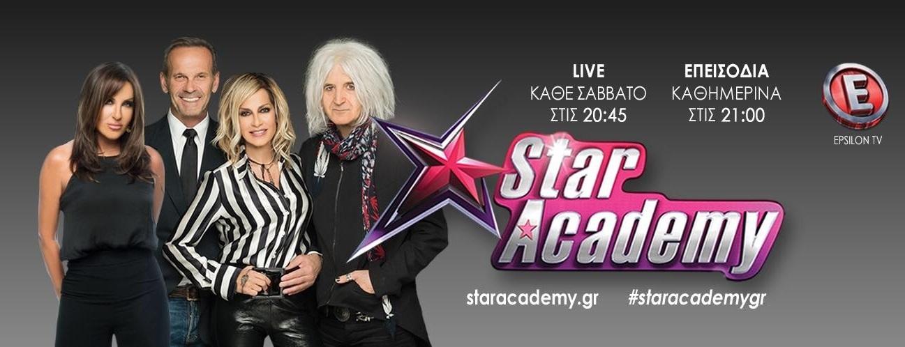 Star Academy