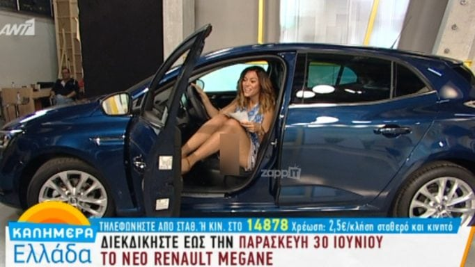 Χαμός στο «Καλημέρα Ελλάδα»! Η Μπάγια Αντωνοπούλου δεν έκρυψε τίποτα Η ΑΘΕΟΦΟΒΗ