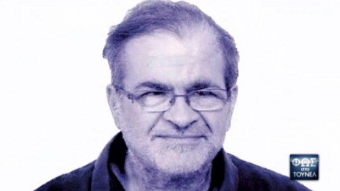 Νίκος Γιαμαλίδης