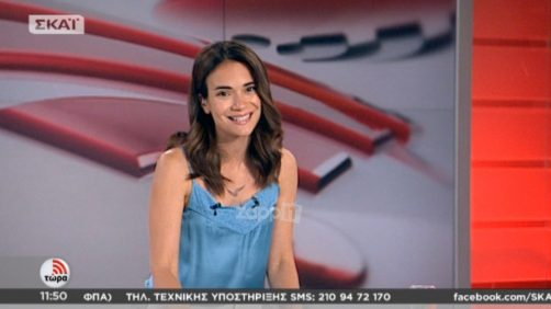 Άννα Μπουσδούκου