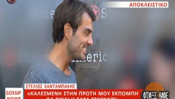 Στέλιος Χανταμπάκης