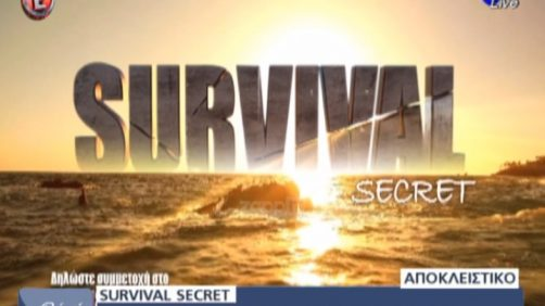 Survival Secret