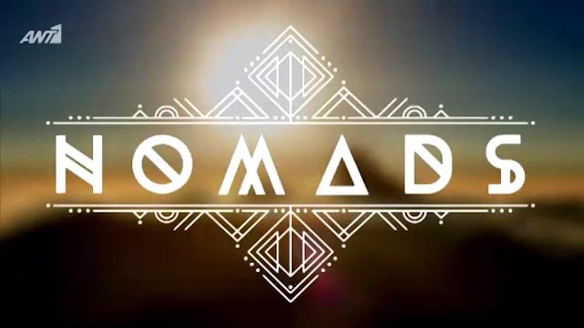 Αποτέλεσμα εικόνας για Nomads