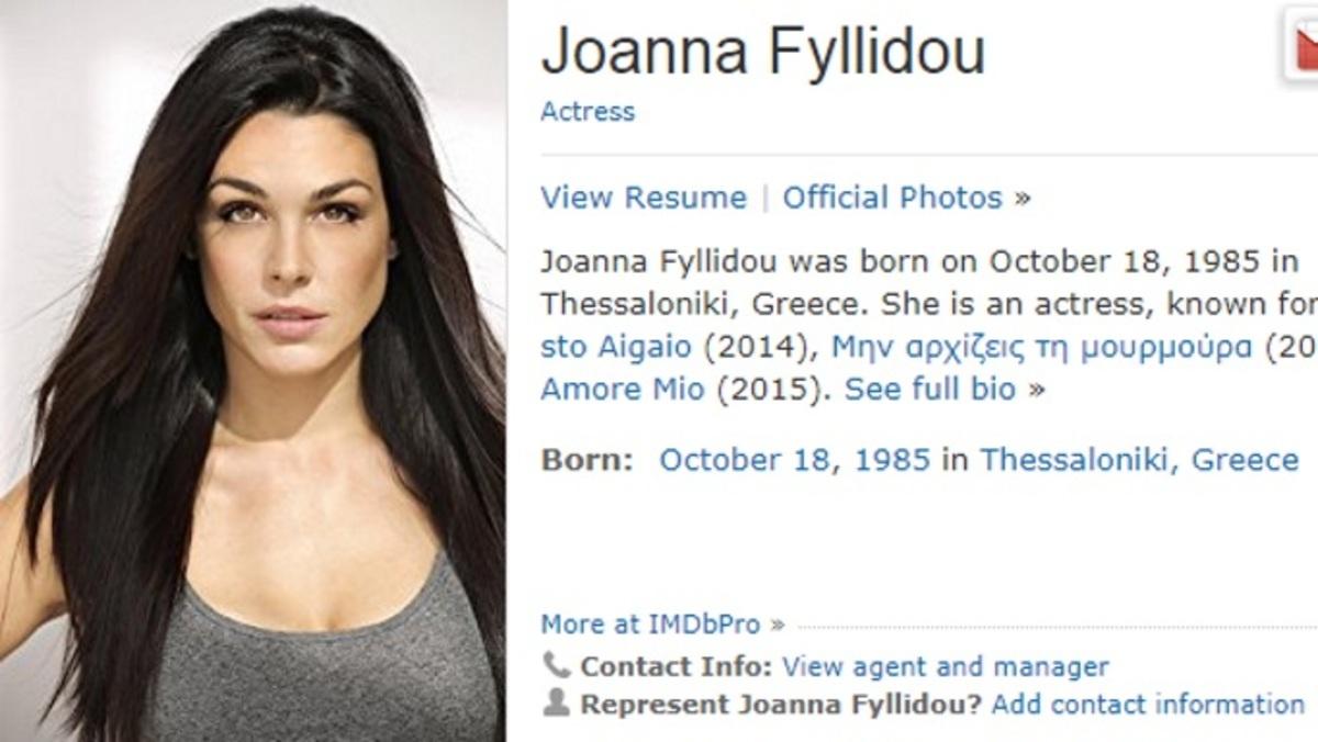 Κυρίες και κύριοι, η Ιωάννα Φυλλίδου!