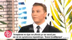 Τάκης Ζαχαράτος