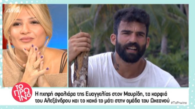 Δημήτρης Αλεξάνδρου
