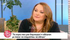 Ρένια Λουϊζόδου