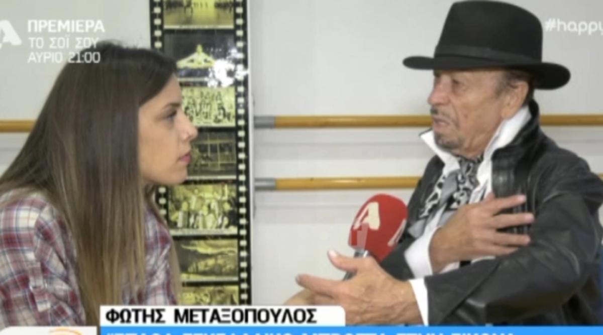 Φώτης Μεταξόπουλος