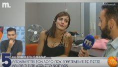 Ελισάβετ Σπανού